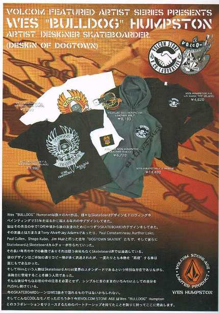 2011 volcom fall wes BULLDOG HUMPSTON TONY ALVA jay adams取り扱い 在庫有 長野 松本