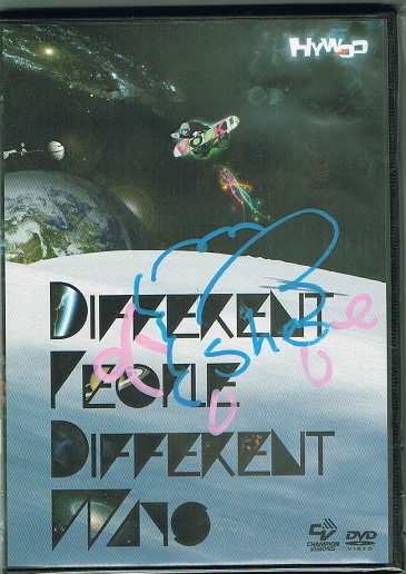 2011 hywod ハイウッド DVD 長野 松本 試写会 サイン会 different people different ways